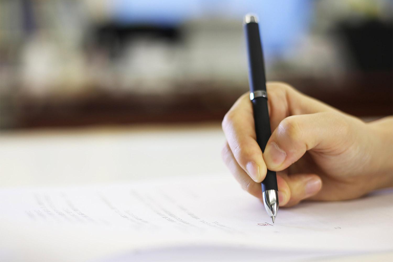 相続対策・公正証書遺言作成支援